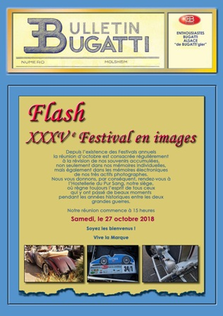 flash-festival-images-F-small.jpg (63 KB)
